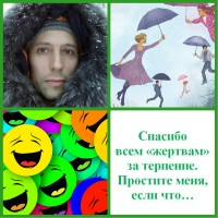 collage_stoletov